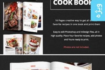 فایل لایه باز ایندیزاین کتاب آشپزی – شماره 3
