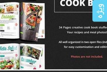 فایل لایه باز ایندیزاین کتاب آشپزی – شماره 1