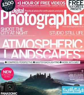 دانلود مجله عکاسی Digital Photographer - شماره 167