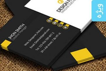 دانلود کارت ویزیت شرکتی – شماره 75