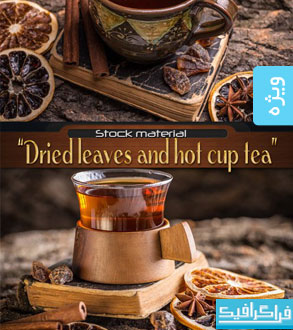 تصاویر استوک فنجان چای و چای خشک