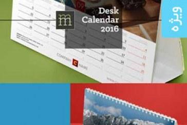 فایل لایه باز ایندیزاین تقویم رومیزی 2016