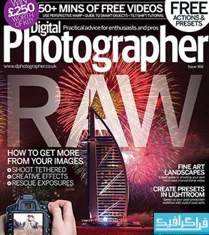 دانلود مجله عکاسی Digital Photographer - شماره 168