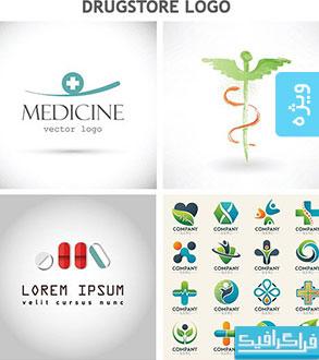 دانلود لوگو های داروخانه و پزشکی