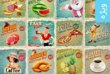 وکتور پوستر های مواد غذایی مختلف – طرح کلاسیک