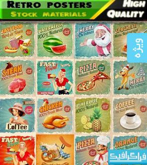 وکتور پوستر های مواد غذایی مختلف - طرح کلاسیک