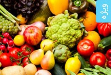 دانلود مدل های سه بعدی میوه و سبزیجات