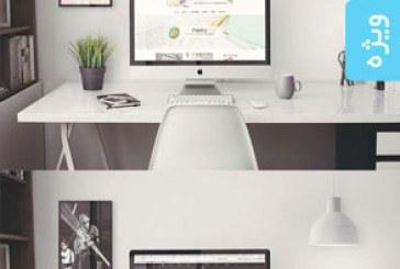 ماک آپ فتوشاپ کامپیوتر iMac محیط اداری