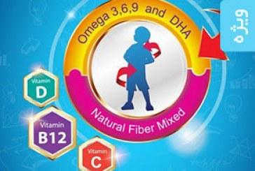 دانلود وکتور طرح های ویتامین برای کودکان