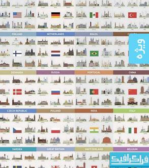 وکتور ساختمان های مناطق شهری - شماره 3