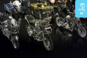 دانلود مدل های 3 بعدی موتور سیکلت