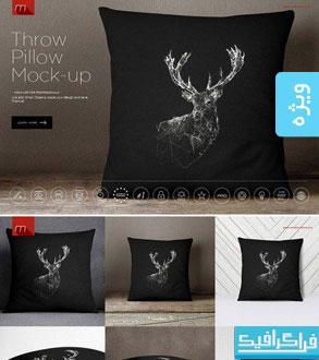 دانلود ماک آپ فتوشاپ بالش - Pillow Mock up