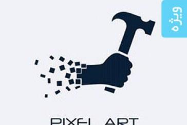 دانلود لوگو های تعمیر ساختمان