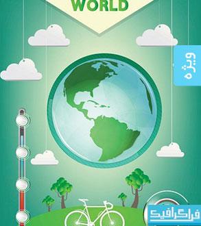 وکتور طرح های مفهومی نجات کره زمین