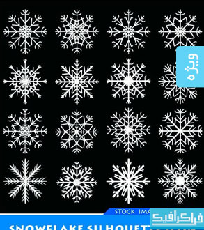 دانلود آیکون های دانه برف - شماره 2