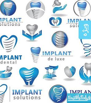 دانلود لوگو های جراحی - Surgery Logo