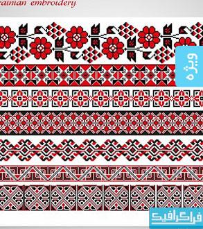 وکتور طرح های گلدار و تزئینی اوکراینی
