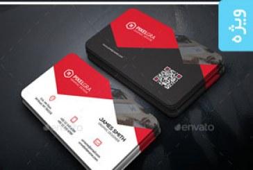 دانلود 2 کارت ویزیت حرفه ای شرکتی – شماره 3