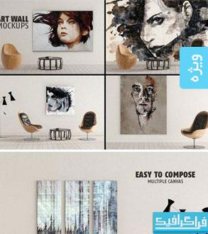 دانلود ماک آپ فتوشاپ دیوار هنری - شماره 2