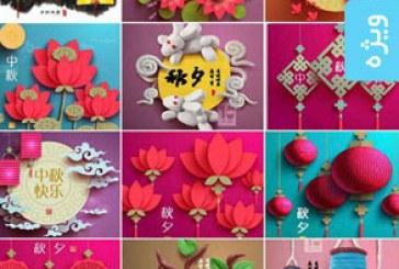دانلود وکتور طرح های آسیایی – استایل کاغذ
