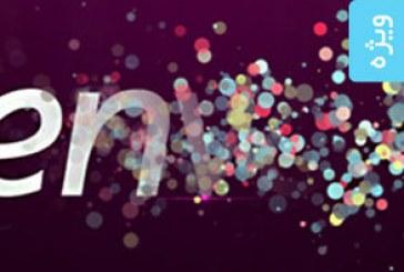 پروژه افتر افکت ویدئو مقدمه – حباب
