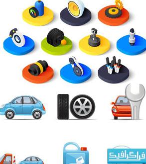 دانلود آیکون های خدمات اتومبیل - شماره 2