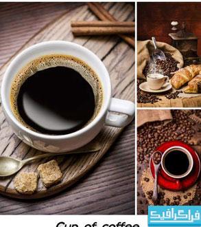 دانلود تصاویر استوک فنجان قهوه