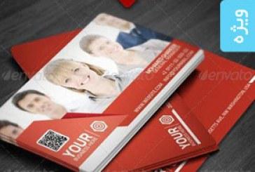 دانلود کارت ویزیت شرکتی – شماره 81