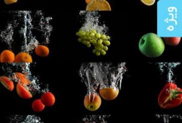 تصاویر استوک میوه و سبزیجات درون آب