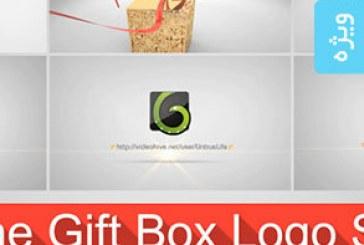 پروژه افتر افکت نمایش لوگو – طرح جعبه هدیه
