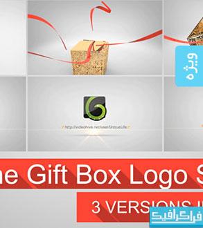 پروژه افتر افکت نمایش لوگو - طرح جعبه هدیه