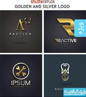 دانلود لوگو های طلایی و نقره ای