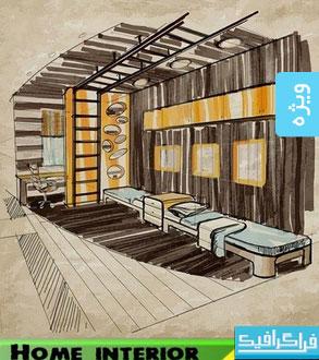 وکتور های نمای داخلی خانه - نقاشی اسکچ