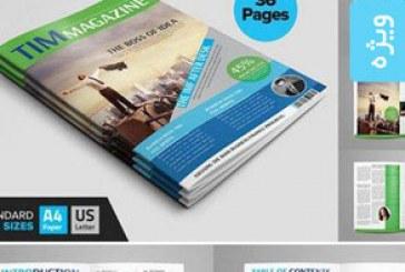 فایل لایه باز ایندیزاین مجله چند منظوره – شماره 8