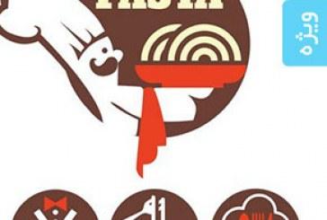 دانلود لوگو های رستوران – شماره 2