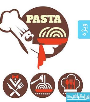 دانلود لوگو های رستوران - شماره 2