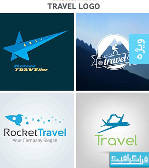 دانلود لوگو های مسافرت - شماره 2
