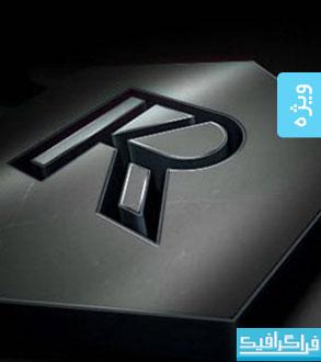 پروژه افتر افکت نمایش لوگو 3 بعدی - طرح تیتانیوم