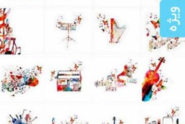 دانلود وکتور طرح های موسیقی انتزاعی