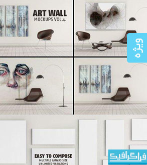 دانلود ماک آپ فتوشاپ دیوار هنری - شماره 4