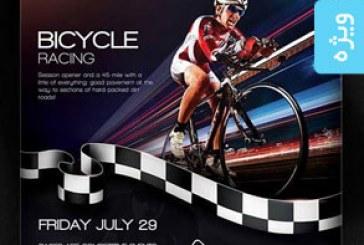دانلود فایل لایه باز پوستر دوچرخه سواری