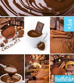 دانلود تصاویر استوک شکلات - کاکائو - فندق