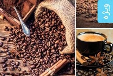 تصاویر استوک قهوه و فنجان قهوه – شماره 2