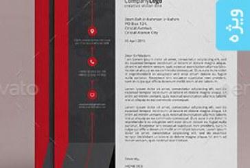 دانلود فایل لایه باز فتوشاپ سربرگ شرکتی
