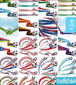 وکتور پرچم کشور های جهان با توپ فوتبال