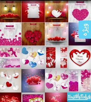 دانلود وکتور طرح های عاشقانه و قلب