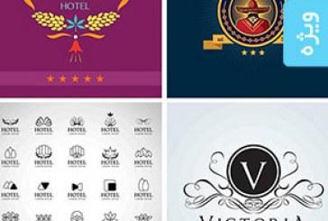 دانلود لوگو های هتل – Hotel Logos