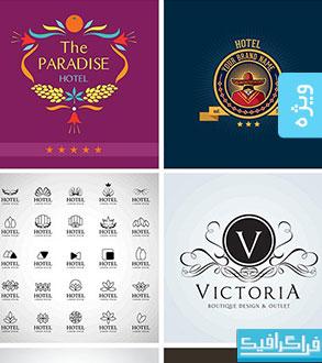 دانلود لوگو های هتل - Hotel Logos