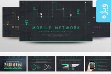 دانلود قالب پاورپوینت شبکه موبایل Mobile Networks