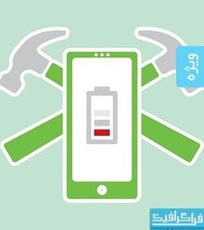 دانلود لوگو های خدمات و تعمیرات موبایل